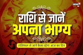 आज का राशिफल, १० जुलाई २०२० .Kark, Singh, Kanya Aaj Ka Rashifal, 10 July 2020 | कर्क, सिंह और कन्या राशि वालों का आज कैसा रहेगा भाग्य, जानें News 18 हिंदी के साथ