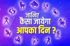 आज का राशिफल, १० जुलाई २०२० .Makar, Kumbh, Meen Aaj Ka Rashifal, 10 July2020 | मकर, कुंभ और मीन राशि वालों का आज कैसा रहेगा भाग्य, जानें News18 हिंदी के साथ