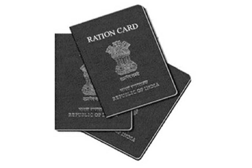 राशन कार्ड वैसे तो एक एक सरकारी डॉक्युमेंट है, जिसकी मदद से सार्वजनिक वितरण प्रणाली (पीडीएस) के तहत उचित दर की दुकानों से गेहूं, चावल आदि बाजार मूल्य से बेहद कम दाम पर खरीदा जा सकता है.