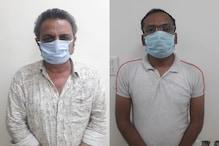 SOG ने दो खान व्यवसायियों को किया गिरफ्तार, सरकार गिराने की थी साजिश!