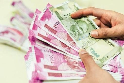 17 जुलाई तक भारत बॉन्ड में कर सकते हैं निवेश