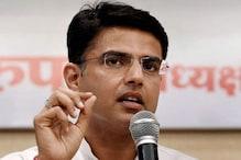 सचिन पायलट और BJP के रिश्तों में आखिर कन्फ्यूजन कहां है?