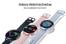 सैमसंग ने लॉन्च किया Galaxy Watch Active2 4G स्मार्टवॉच, कीमत 28,490 रुपए