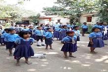 स्कूली शिक्षा में 10+2 खत्म, 5+3+3+4 की नई व्यवस्था होगी लागू