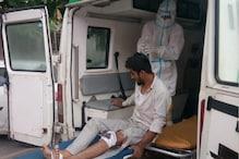 कोरोना पॉजिटिव कैदी ने अस्पताल से भागने की कोशिश की, चौथी मंजिल से गिरा