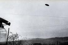 World UFO Day: भारत में भी कई बार देखी गई हैं उडनतश्तरियां, जानें कब और कहां