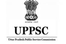 UP PCS 2018 के इंटरव्यू का कार्यक्रम जारी, 13 जुलाई से शुरू, देखें Schedule