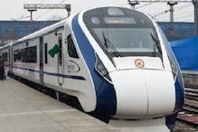 क्या वाकई नहीं होता वंदे भारत ट्रेनों में इंजन, फिर कौन खींचता है इनको