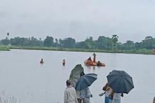 पड़ोसी के दाह संस्कार में शामिल होने गए 5 बच्चों की तालाब में डूबकर मौत