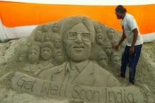 छपरा: सैंड आर्ट के जरिये महानायक अमिताभ बच्चन के कोरोना से जीतने की प्रार्थना