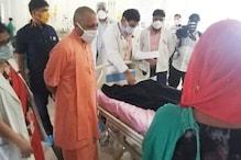 CM योगी ने कोरोना और इंसेफ्लाइटिस जैसी बीमारियों से जंग का प्रजेंटेशन देखा