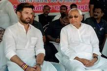 भाजपा की नसीहत का JDU-LJP पर कितना होगा असर? असल लड़ाई तो इस बात की है!