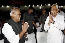 Bihar Election 2020: श्याम रजक के RJD में जाते ही नीतीश के 'करीब' आए मांझी