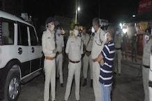 भागलपुर: मुहर्रम पर सैकड़ों पैकरों ने मचाया उत्पात, SSP बोले- लेंगे सख्त एक्शन