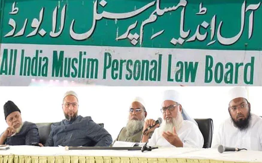 बाबरी मस्जिद थी और हमेशा मस्जिद ही रहेगी, दिल तोड़ने की जरूरत नहीं: AIMPLB - News18 हिंदी