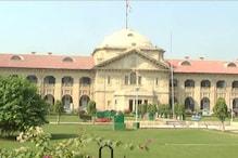 इलाहाबाद हाईकोर्ट को मिले 4 नए जज, राष्ट्रपति रामनाथ कोविंद ने की नियुक्ति
