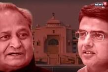 सुलह के बाद कांग्रेस का यू-टर्न, भंवर लाल और विश्वेंद्र सिंह का निलंबन रद्द