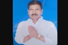 दानापुर में BJP नेता की गोली मारकर हत्या, सिटी SP खुद कर रहे मामले की जांच