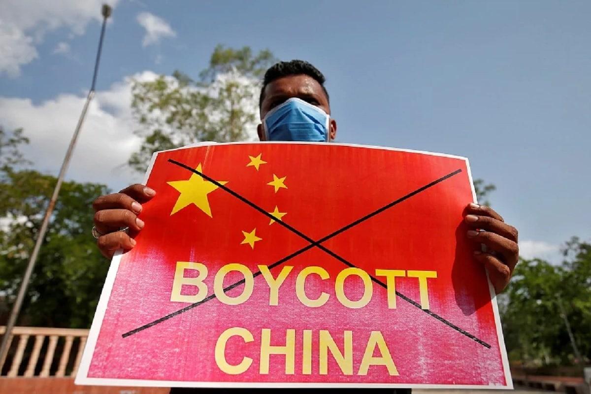 Boycott China CAIT