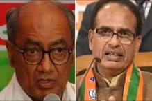 MP by Election : दिग्विजय सिंह को चुनाव ड्यूटी में लगे अफसरोंपर नहीं है भरोसा
