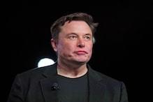 Elon Musk ने की चाइनीज लोगों की तारीफ, अमेरिकियों के लिए कही ये बात