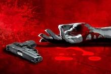 लोहरदगा शहरी क्षेत्र के युवक ने दूसरे के घर में जाकर खुद को मारी गोली, मौत