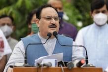 विधानसभा चुनावों के लिए तैयार बिहार, नड्डा ने बुलाई राज्य के सभी MPs की बैठक