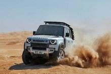 क्या बिक रही है कार ब्रांड Jaguar Land Rover? टाटा मोटर्स ने कही ये बात