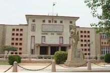 COVID-19: अगले 3 दिन तक हाई कोर्ट सहित बंद रहेगी जयपुर शहर की अदालतें
