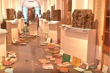 भारी बारिश ने तबाह किया पुरातत्व विभाग का रिकॉर्ड, 3 हजार फाइलें बनी लुग्दी