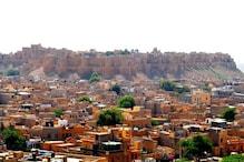 Rajasthan: 'मैं हूं जैसलमेर का सोनार किला', विश्वभर में फैली है मेरी स्वर्णिम आभा, PHOTOS में देखें मेरा इतिहास