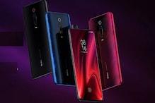 इतना सस्ता हो गया Xiaomi का 3 कैमरे वाला धांसू स्मार्टफोन, खूबसूरत है डिज़ाइन