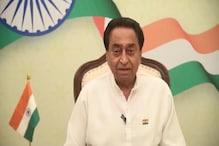 कांग्रेसः राहुल के नाम पर चर्चाओं के बीच बोले कमलनाथ- सोनिया ही रहें 'कप्तान'