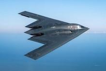 अपने सबसे घातक परमाणु बॉम्बर विमान को भारत-चीन सीमा पर तैनात कर सकता है US