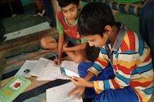 ऑनलाइन पढ़ाई में बच्चों को सपोर्ट करेगी BJP, 100 आदिवासियों को देगी स्मार्टफोन