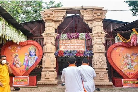 अयोध्या में राम धुन के साथ भूमि पूजन की शुरुआत, 10 पॉइंट्स में जानें राम मंदिर को लेकर कैसी है तैयारियां