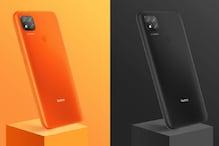 सिर्फ 8,999 रु में लॉन्च हुआ Redmi 9, खूबसूरत लुक के साथ पाएं 5000mAh की बैटरी