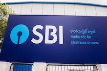 SBI ने बदल दिए पैसे जमा करने और निकालने से जुड़े 4 बड़े नियम