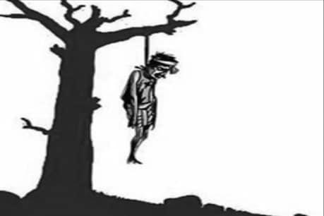 7 बीघा जमीन गिरवी रखने के बाद भी साहूकार ने नहीं दिए रुपए, परेशान किसान ने फांसी लगाकर की आत्महत्या