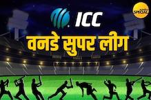 वनडे क्रिकेट में नई क्रांति है सुपर लीग,टॉप 10 से बाहर वाली टीमों को फायदा