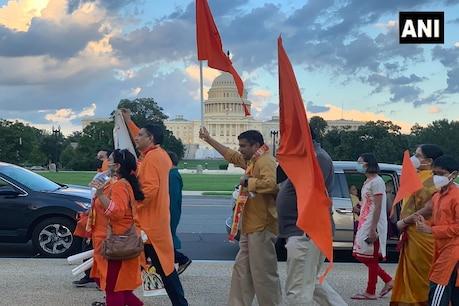Ram mandir bhumi pujan: US में कैपिटल हिल के बाहर इकठ्ठा हुए रामभक्त, हो रहा जश्न