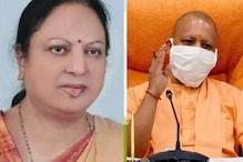 CM योगी ने मंत्री कमला वरुण के निधन पर जताया शोक, कहा- अपूरणीय क्षति
