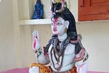 आजमगढ़ में धार्मिक उन्माद फैलाने का कोशिश, तोड़ी भगवान शिव की प्रतिमा
