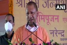 CM योगी आदित्यनाथ बोले- 5 शताब्दियों बाद पूरा हुआ 'राम मंदिर' का सपना