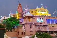 भगवान कृष्ण की नगरी 'मथुरा' में 5000 से अधिक मंदिर, विदेशी भक्त रहते है लीन