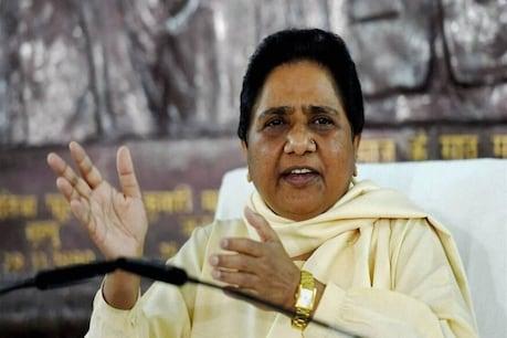 UP: गरीब ब्राह्मणों को मेडिकल बीमा देने पर बोलीं मायावती- पहले BJP दे सुरक्षा की गारंटी