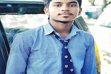 व्यवसायी पुत्र की अपहरण के बाद हत्या, गला रेतने के बाद 50 बार मारा चाकू
