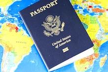 पीलीभीत: पति के पासपोर्ट पर प्रेमी को ले गई Australia, ऐसे खुला राज!