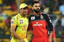 IPL 2020: चेन्नई ने आरसीबी के खिलाफ दिया मोनू कुमार को मौका