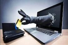 RPF ने टिकट हथियाने में इस्तेमाल होने वाले 'रीयल मैंगो' सॉफ्टवेयर का पता लगाया